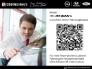 Ford Mondeo  Turnier Business Edition 1.5 EcoBoost Navi Parklenkass. PDCv+h Winter-Paket