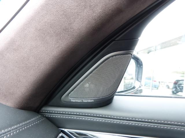 BMW 740 740