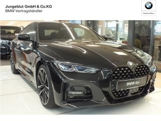 BMW 420d xDrive M Sport Coupe Mild Hybrid EU6d Leder LED Keyless AD Kurvenlicht e-Sitze HUD - Bild 1